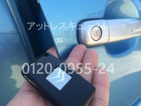 シトロエンC3フリップ式リモコンキー車内インロック鍵開け