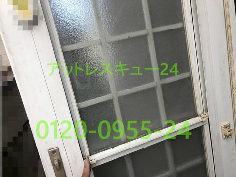 上下スライド連動窓の不具合修理