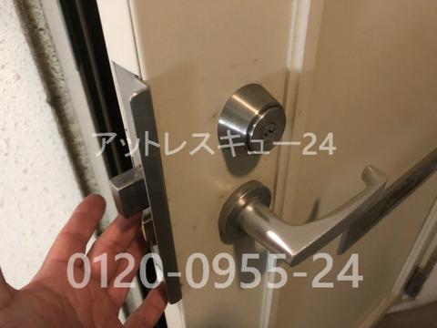 玄関ドア開錠ミワU9シリンダー