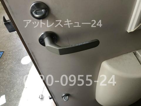 WEST2か所同一キー玄関開錠サムターン形状