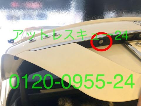 W221トランク非常時用キーシリンダー