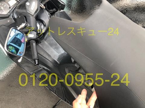 SJ12型ティーマックスのシートロック鍵開け