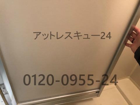 お風呂場入口二つ折りドアのアクリルガラス交換