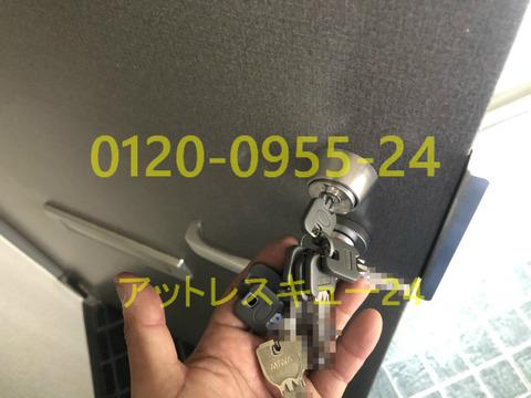MIWA玄関ドア錠カギ交換U9スペアキー作製