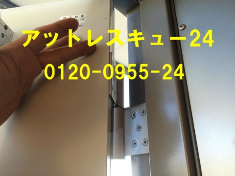 玄関ドア 立て付け修理