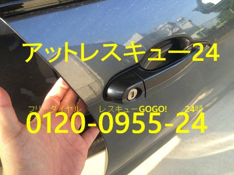 BMW X1 インロック開錠