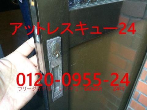 スライド扉 戸先錠不具合修理