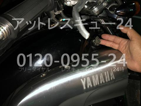 ヤマハV-MAXエンジンキー復刻作製
