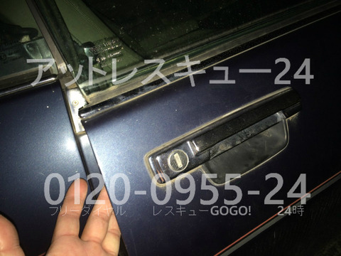 JAGUAR1988y XJ-S ドアロック開錠