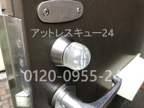 レオパレス21玄関ドア開錠サムターンキャップ付き