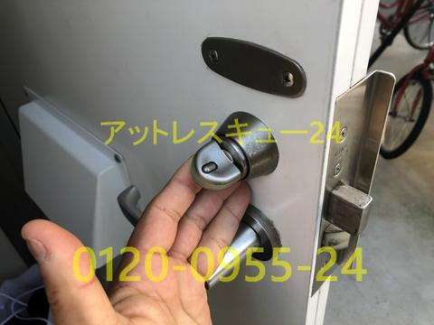 レオパレス21玄関ドア防犯サムターン開錠