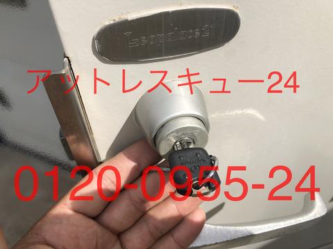 レオパレス21Opnusキー玄関ドア