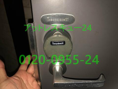 レオパレス21玄関ドア錠カードキー不具合