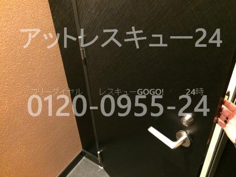 MIWA自動施錠式ドアロック開錠 マンション管理人室