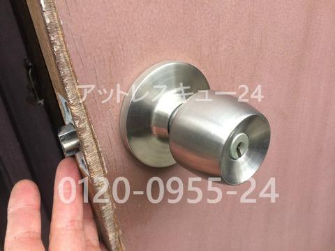 玄関ドア鍵開けレスキュー 玉座ロック