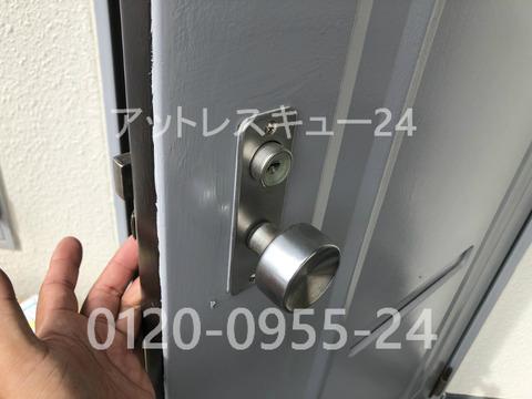 都営アパート玄関開錠ミワPRディンプルキー