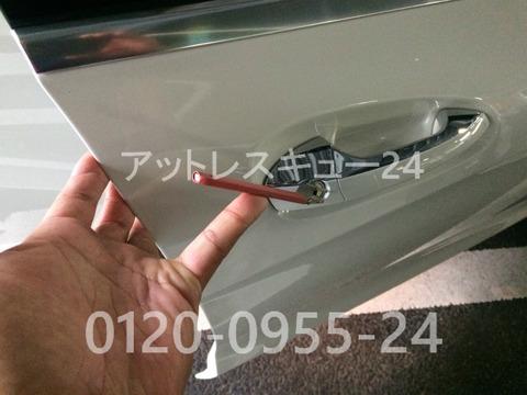 メルセデスベンツの鍵開けレスキューW176Aクラス