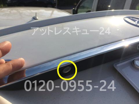 ベンツW221トランク鍵穴開錠