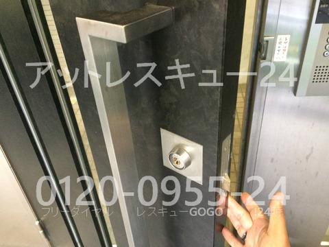 エントランスドア鍵の不具合修理