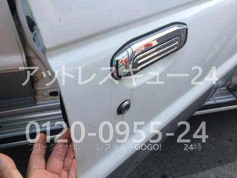 三菱パジェロ鍵の車内インロック開錠