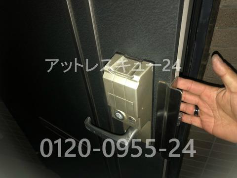 シャーロック錠カードキー型カギ開けレスキュー
