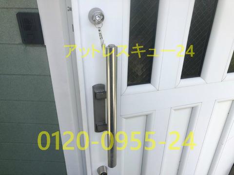 一戸建て玄関ドア錠カギ交換ケース新品