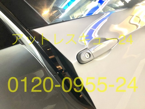 BMW320iドアロック開錠