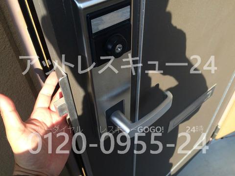 美和ハイブリッドカードロックMC25 玄関ドア開錠
