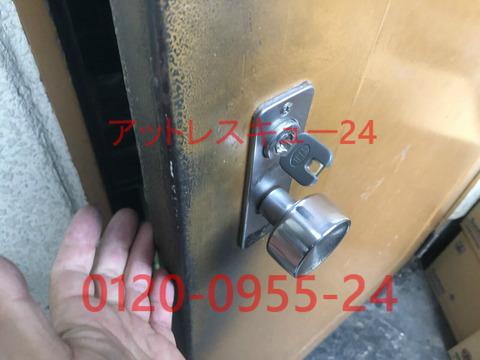 都営住宅玄関ドア開錠ミワU9