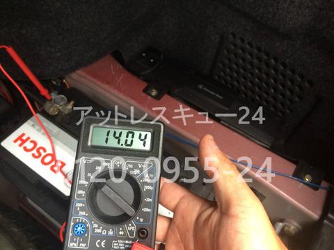 メルセデスベンツW208CLKバッテリー揚がり救援