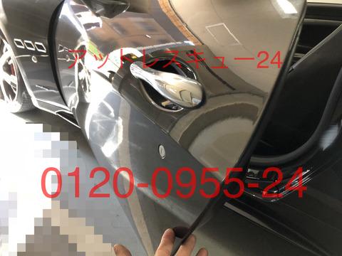 MASERATIグランツーリズモ放電トランクロック緊急対応