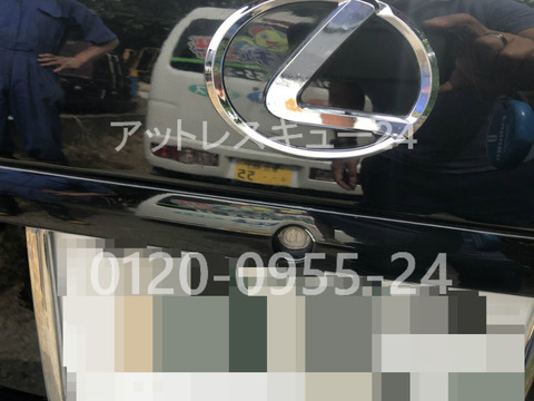 トヨタS16系アリストLEXUSトランク鍵開けレスキュー