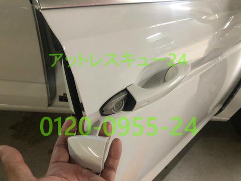 VWゴルフトゥーランHU165サイドカットシリンダー鍵穴開錠