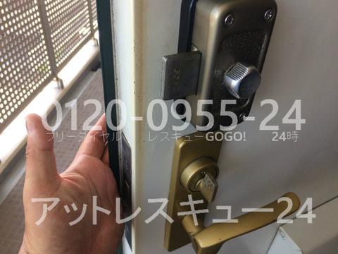 ゴール玄関ドア錠2か所ロック開錠