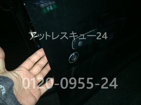 NISSANデイズ鍵の閉じ込みインロック開錠