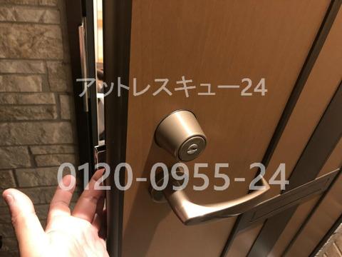 オプナス玄関ドア錠カギ開け