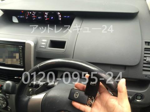 トヨタ70系VOXYイモビライザー電子キー作製