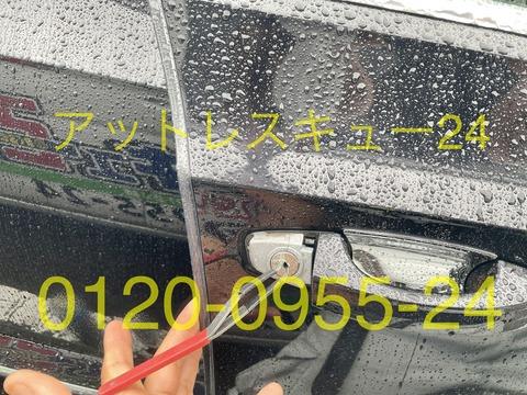 VWアルテオンHU162サイドカットシリンダー開錠