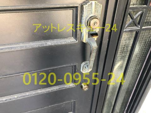 サムラッチ装飾錠MIWAディスクシリンダー開錠