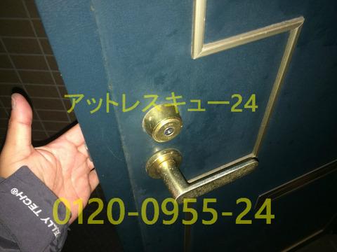 ミワU9玄関ドアロック深夜カギ開けレスキュー