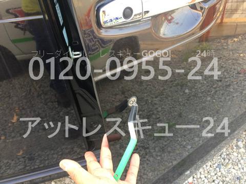 ホンダNボックス特殊キー 鍵穴からのピッキング解錠