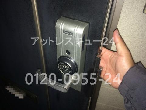 シャーロック玄関ドア錠カードキー紛失レスキュー