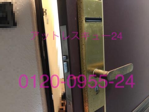 ゴールHRカードロック玄関ドア錠カギ開け