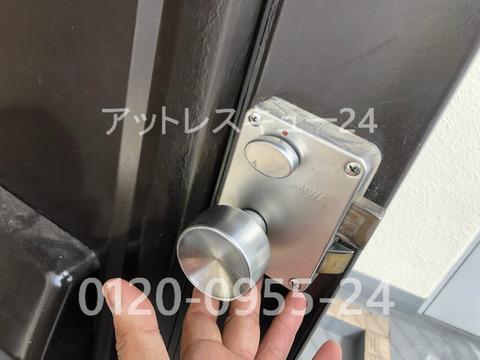 都営アパート玄関開錠ミワPMK無傷開錠