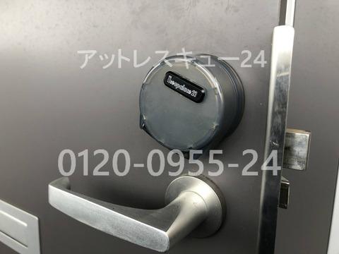 レオパレス21ケイデンカードキー玄関開錠
