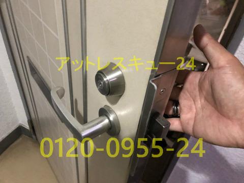 マンション玄関ミワU9鍵開けレスキュー
