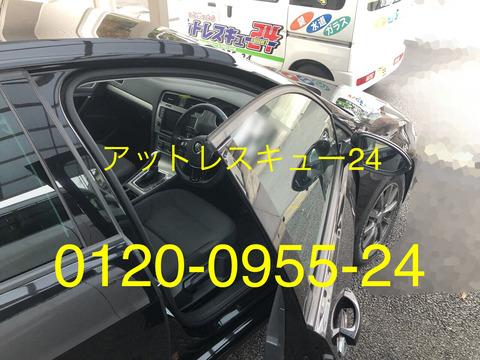 Volkswagenゴルフ7.5ドアロック鍵開け