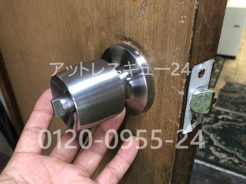 玉座ノブ玄関ドア錠ロックスイッチ
