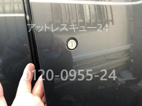 HONDA N-Box特殊キー開錠