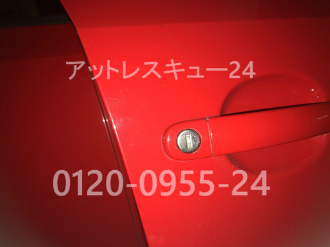 VWワーゲン・クロスポロ鍵閉じ込みドア開錠